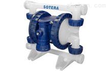 美国Sotera气动隔膜泵