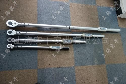 300-1500N.m数显力矩扳手阀门检测专用