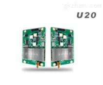 U20 无线通讯模块