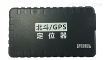 GPS定位追踪器 HT-310G