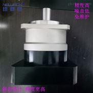 400W伺服配套大矩力低噪音行星斜齿轮减速机箱