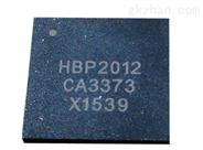 HBP2012 导航基带芯片