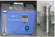 中西空气微生物采样器八级型号:KH05-KHW