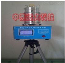 六级筛孔空气微生物采样器型号:KH05-FA-1A