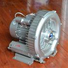 气浮台专用鼓风机 旋涡高压气泵