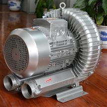 塑料机械上料旋涡高压风机