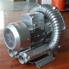 YX-73D-3抛光机真空吸附专用3KW高压风机