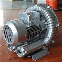 河道曝气高压气泵
