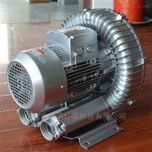 RB-73D-3牛粪发酵罐高压风机