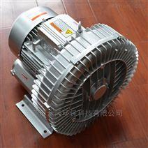 粉末灌装机专用旋涡气泵