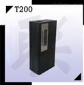 车载GPS定位终端ZLK-T200