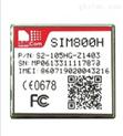 SIM800H (四频GSM/GPRS模块)