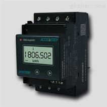 DTSU1900三相四線電子式電能表