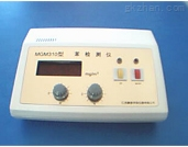 中西苯检测仪/苯测试仪型号:M183589