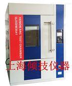 塑料材料老化试验机