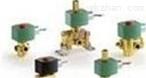 54190883,美国世格ASCO流体控制阀使用范围