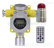 柴油可燃气体探测器 柴油泄漏报警器联动排风扇