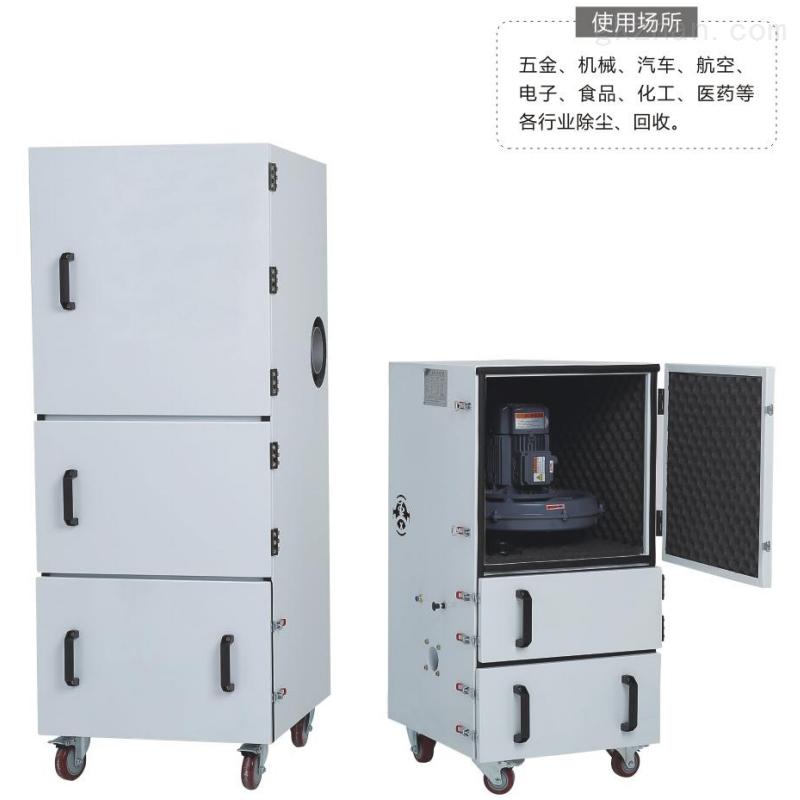 JC-5500CNC雕刻集尘器 机床雕刻吸尘器