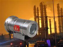 石化行業專用防爆紅外熱成像監測儀