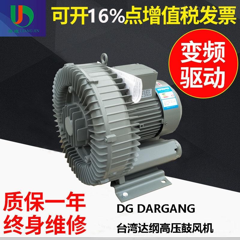 厂家直销台湾达纲DG高压鼓风机