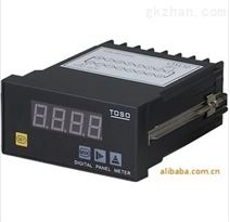 工频表 TOSO智能频率表 电参数频率显示仪