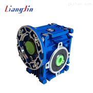 RV蜗轮减速机报价-NMRW蜗轮蜗杆减速机
