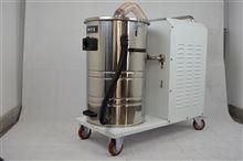 车间地面吸尘器 工业吸尘机 水渍除尘器
