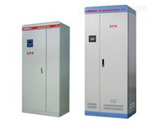 XMK/U(YJS/U)在线式应急电源