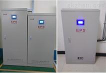 单相通用型EPS消防应急电源
