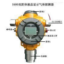 日照固定式乙炔报警器 浓度检测 液晶显示