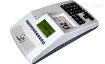 W-C67T彩屏GPRS消費機
