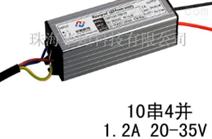 10串4并投光燈電源40W高功率因數電源