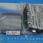 MC-U2R日本竹中TAKEX色标传感器MC-U2R