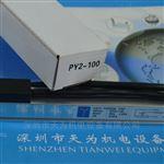 PY2FS-100电子尺