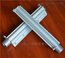 全风工业铝合金风刀