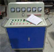 高低压开关柜通电试验台--扬州品胜专业生产
