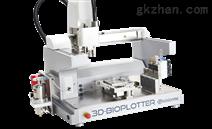 多功能快速原型制作工具3D-Bioplotter