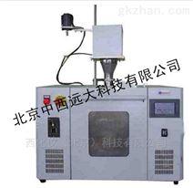 加热干燥双功能实验炉微波加热器