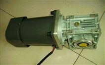 交流蜗轮减速电机