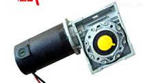 交流蜗轮减速器