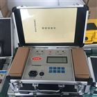 VT系列动平衡测量仪