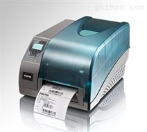 G6000 (高清)小型工业级打印机