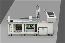 激光切割机-HSGQ-T