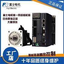 日本FUJI富士伺服电机400W整套