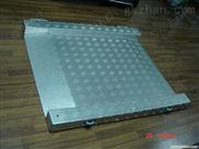 SG-XDB电子地磅称 1-3T防水磅秤
