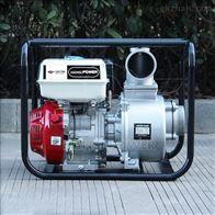 HS40X进口汽油抽水机4寸/自吸式汽油水泵