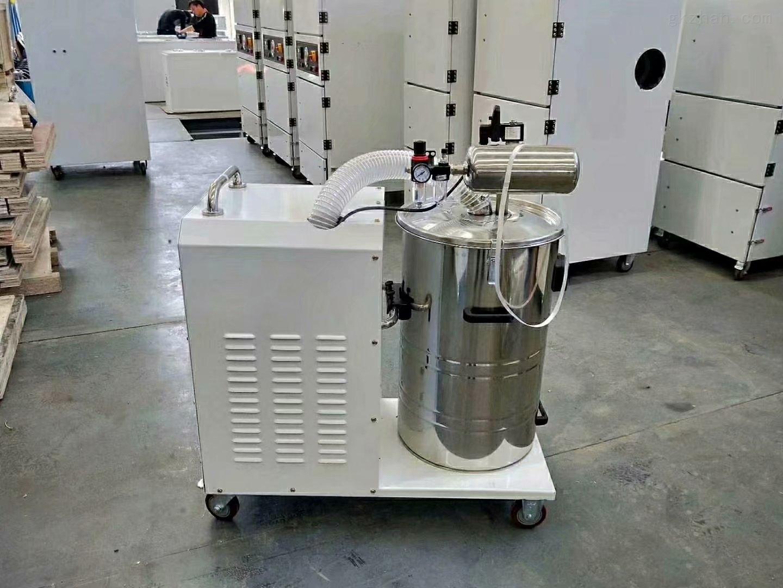 DL-3000车间地面粉尘吸尘器/车间工业吸尘机