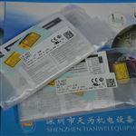 LS-H21日本松下Panasonic激光传感器