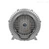 高壓漩渦風機 漩渦鼓風機 高壓氣泵