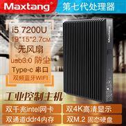 大唐X5L迷你电脑i5工控机嵌入式小型服务器